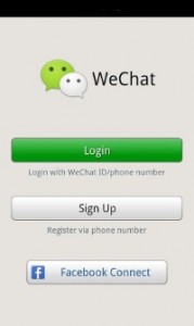 wechat-screenshot