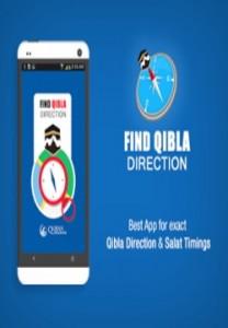 fing-qibla-direction-screenshot