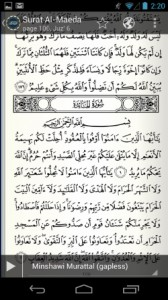 quran-for-android-screenshot